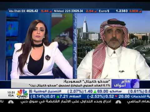 Embedded thumbnail for Yasir Al Sasi - SEDCO Capital VP Real Estate, on CNCB interview