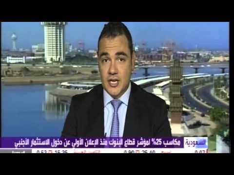 Embedded thumbnail for Yazan CNBC Arabia interview Oct20 Prt1