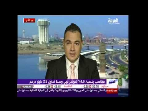 Embedded thumbnail for CNBC Arabia interview with Yazan Abdeen